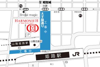 姫路ランチ地図アルモニーアッシュ