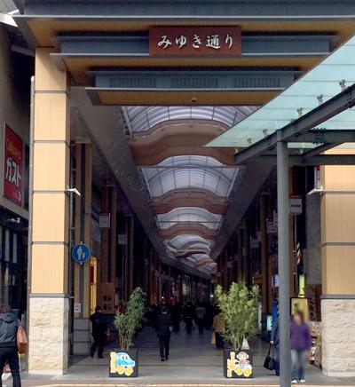 井上貴美姫路駅食事会道順3