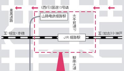 access_img_maphimeji